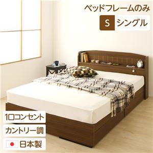 《収納ベッド》『カモミーユ』