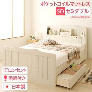 日本製 カントリー調 姫系 ベッド セミダブル (ポケットコイルマットレス付き) 『エトワール』 ホワイト 白 宮付き 照明付き コンセント付き 【引き出し別売】 - 拡大画像
