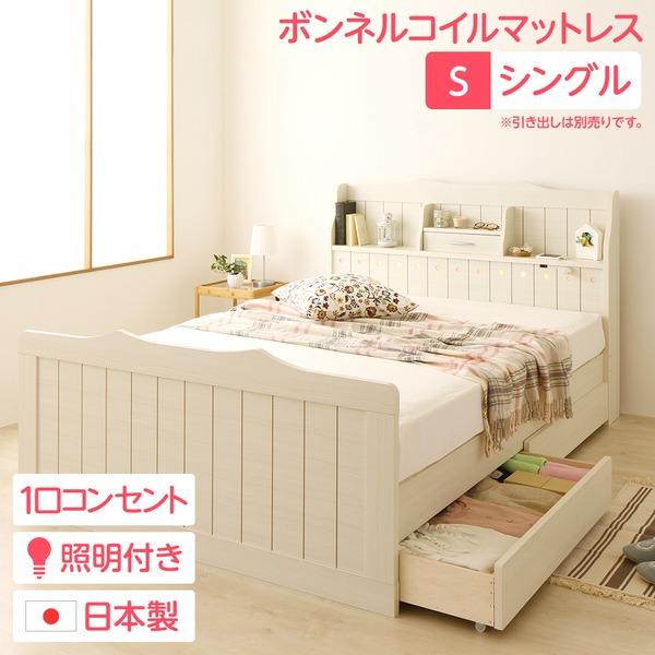カントリー調国産収納ベッド