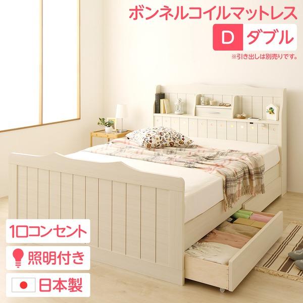 日本製 カントリー調 姫系 ベッド ダブル(ボンネルコイルマットレス付き)『エトワール』 ホワイト 白 宮付き 照明付き コンセント付き 【引き出し別売】