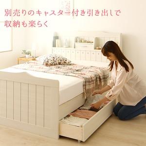 日本製 カントリー調 姫系 ベッド ダブル(ボンネルコイルマットレス付き)『エトワール』 ダークブラウン 宮付き 照明付き コンセント付き 【引き出し別売】