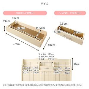 日本製 カントリー調 姫系 ベッド ダブル (SGマーク国産ボンネルコイルマットレス付き) 『エトワール』 ダークブラウン 宮付き 照明付き コンセント付き 【引き出し別売】