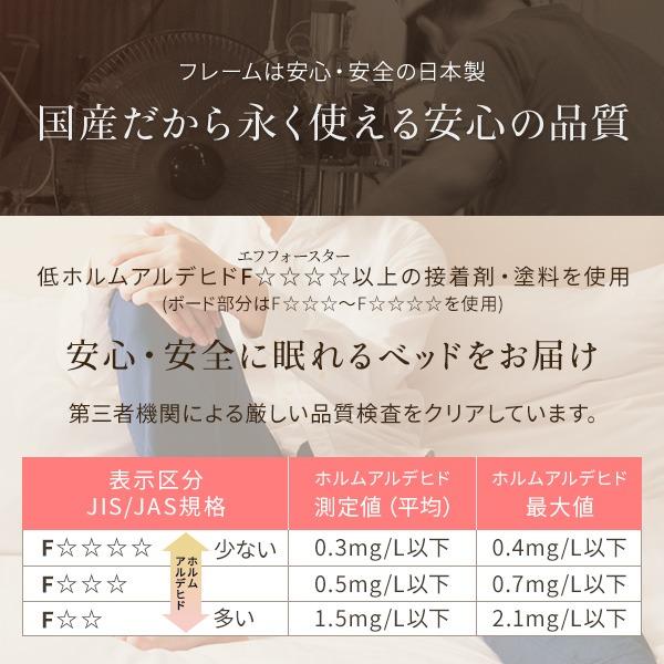 日本製 カントリー調 姫系 ベッド ダブル (フレームのみ) 『エトワール』 ダークブラウン 宮付き 照明付き コンセント付き 【引き出し別売】
