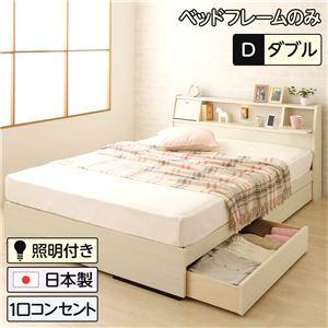 日本製 照明付き フラップ扉 引出し収納付きベッド ダブル (ベッドフレームのみ)『AMI』アミ ホワイト木目調 宮付き 白  - 拡大画像