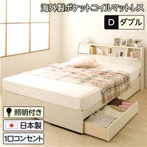 日本製 照明付き フラップ扉 引出し収納付きベッド ダブル (ポケットコイルマットレス付き)『AMI』アミ ホワイト木目調 宮付き 白  - 拡大画像