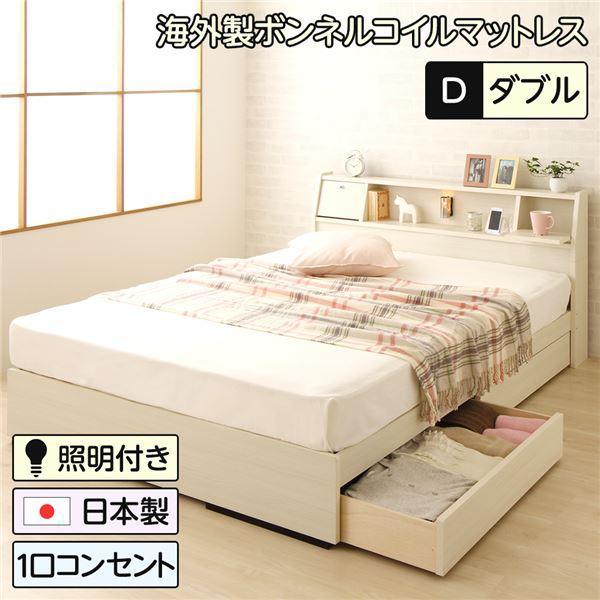 日本製 照明付き フラップ扉 引出し収納付きベッド ダブル(ボンネルコイルマットレス付き)『AMI』アミ ホワイト木目調 宮付き 白