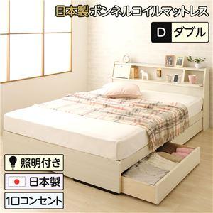 日本製 照明付き フラップ扉 引出し収納付きベッド ダブル (SGマーク国産ボンネルコイルマットレス付き)『AMI』アミ ホワイト木目調 宮付き 白  - 拡大画像