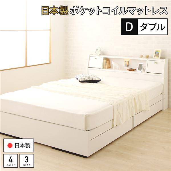 ベッド 日本製 収納付き 引き出し付き 木製 照明付き 棚付き 宮付き コンセント付き ダブル 日本製ポケットコイルマットレス付き『AJITO』アジット ホワイト