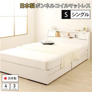 ベッド 日本製 収納付き 引き出し付き 木製 照明付き 棚付き 宮付き コンセント付き シングル 日本製ボンネルコイルマットレス付き『AJITO』アジット ホワイト   - 拡大画像