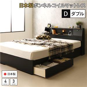 ベッド 日本製 収納付き 引き出し付き 木製 照明付き 棚付き 宮付き コンセント付き ダブル 日本製ボンネルコイルマットレス付き『AJITO』アジット ブラック    - 拡大画像