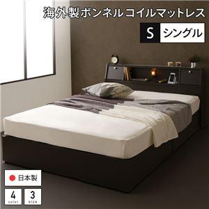 国産 フラップテーブル付き 照明付き 収納ベッド シングル(ボンネルコイルマットレス付き)『AJITO』アジット ダークブラウン 宮付き  - 拡大画像