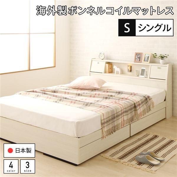 国産 フラップテーブル付き 照明付き 収納ベッド