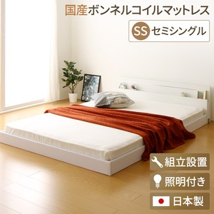 【組立設置費込】 日本製 フロアベッド 照明付き 連結ベッド  セミシングル (SGマーク国産ボンネルコイルマットレス付き) 『NOIE』ノイエ ホワイト 白