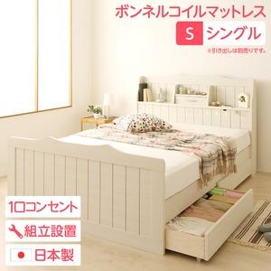 【組立設置費込】 日本製 カントリー調 姫系 ベッド シングル(ボンネルコイルマットレス付き)『エトワール』 ホワイト 白 宮付き 照明付き コンセント付き 【引き出し別売】