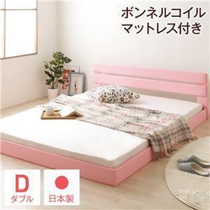 国産フロアベッド ダブル (ボンネルコイルマットレス付き) ピンク 『Lezaro』 レザロ 日本製ベッドフレーム - 拡大画像