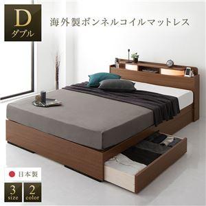 ベッド 日本製 収納付き 引き出し付き 木製 照明付き 宮付き 棚付き コンセント付き シンプル モダン ブラウン ダブル 海外製ボンネルコイルマットレス付き - 拡大画像
