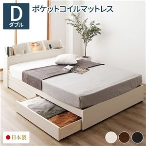 ベッド 日本製 収納付き 引き出し付き 木製 照明付き 棚付き 宮付き コンセント付き 『STELA』ステラ ホワイト ダブル 海外製ポケットコイルマットレス付き - 拡大画像