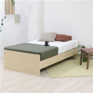 ベッド 日本製 高さ 調整 敷布団 対応 頑丈 省スペース コンパクト ヘッドレス ベッド下 収納 シンプル モダン ナチュラル S ベッドフレームのみ - 拡大画像