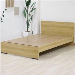 ベッド 日本製 工具 不要 組立 簡単 省スペース ベッド下 収納 シンプル モダン フラット 木製 パネル デザイン ナチュラル ダブル ベッドフレームのみ - 拡大画像