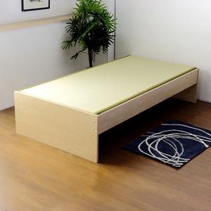 ベッド 畳 天然 い草 日本製 高さ 調整 敷布団 対応 頑丈 省スペース コンパクト ヘッドレス ベッド下 収納 シンプル 和 モダン ナチュラル S ベッドフレームのみ - 拡大画像