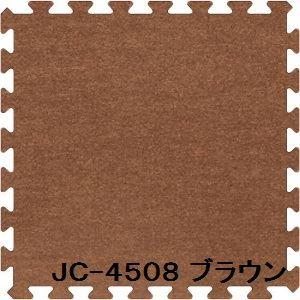 ジョイントカーペット JC-45 16枚セット 色 ブラウン サイズ 厚10mm×タテ450mm×ヨコ450mm/枚 16枚セット寸法(1800mm×1800mm) 【洗える】 【日本製】 【防炎】 - 拡大画像