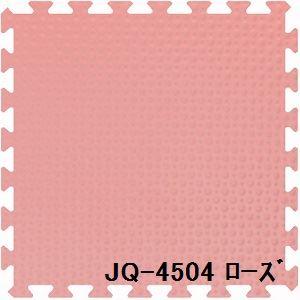 ジョイントクッション JQ-45 16枚セット 色 ローズ サイズ 厚10mm×タテ450mm×ヨコ450mm/枚 16枚セット寸法(1800mm×1800mm) 【洗える】 【日本製】 【防炎】 - 拡大画像