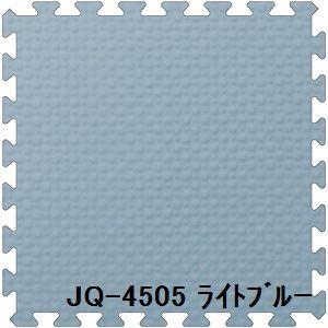 ジョイントクッション JQ-45 16枚セット 色 ライトブルー サイズ 厚10mm×タテ450mm×ヨコ450mm/枚 16枚セット寸法(1800mm×1800mm) 【洗える】 【日本製】 【防炎】 - 拡大画像