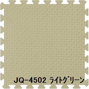 ジョイントクッション JQ-45 20枚セット 色 ライトグリーン サイズ 厚10mm×タテ450mm×ヨコ450mm/枚 20枚セット寸法(1800mm×2250mm) 【洗える】 【日本製】 【防炎】 - 拡大画像