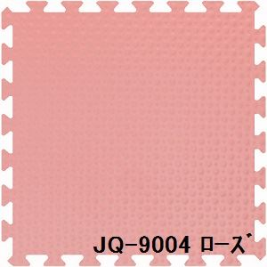 ジョイントクッション JQ-90 3枚セット 色 ローズ サイズ 厚15mm×タテ900mm×ヨコ900mm/枚 3枚セット寸法(900mm×2700mm) 【洗える】 【日本製】 【防炎】 - 拡大画像
