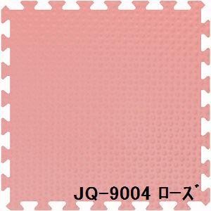 ジョイントクッション JQ-90 4枚セット 色 ローズ サイズ 厚15mm×タテ900mm×ヨコ900mm/枚 4枚セット寸法(1800mm×1800mm) 【洗える】 【日本製】 【防炎】 - 拡大画像