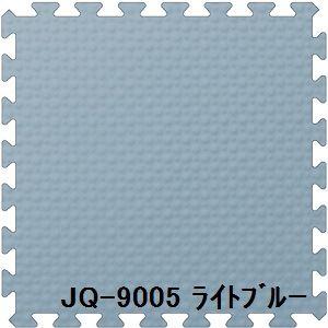 ジョイントクッション JQ-90 6枚セット 色 ライトブルー サイズ 厚15mm×タテ900mm×ヨコ900mm/枚 6枚セット寸法(1800mm×2700mm) 【洗える】 【日本製】 【防炎】 - 拡大画像