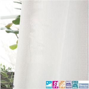 東リ 洗えるウェーブロンレースカーテン KSA-1413 日本製 サイズ 巾300cm×178cm 約2倍ヒダ 三ツ山 両開き仕様 Aフック (カラー:ホワイト 巾150cm×178cm 2枚組) - 拡大画像
