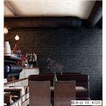 レンガ調 のりなし壁紙 サンゲツ FE-4122 92cm巾 10m巻【防カビ】【日本製】