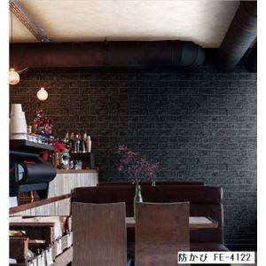 レンガ調 のりなし壁紙 サンゲツ FE-4122 92cm巾 20m巻【防カビ】【日本製】 - 拡大画像