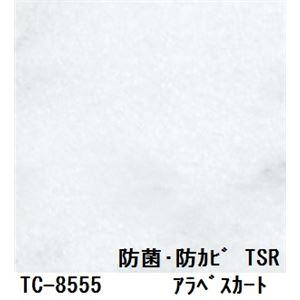 抗菌・防カビ仕様の粘着付き化粧シート アラベスカート サンゲツ リアテック TC-8555 122cm巾×7m巻【日本製】 - 拡大画像
