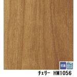 サンゲツ 住宅用クッションフロア チェリー 板巾 約11.4cm 品番HM-1056 サイズ 182cm巾×3m