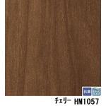 サンゲツ 住宅用クッションフロア チェリー 板巾 約11.4cm 品番HM-1057 サイズ 182cm巾×7m