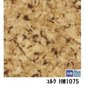 サンゲツ 住宅用クッションフロア コルク 品番HM-1075 サイズ 182cm巾×6m - 拡大画像