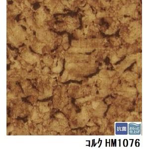 サンゲツ 住宅用クッションフロア コルク 品番HM-1076 サイズ 182cm巾×4m - 拡大画像