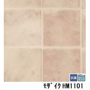 サンゲツ 住宅用クッションフロア モザイク  品番HM-1101 サイズ 182cm巾×10m - 拡大画像