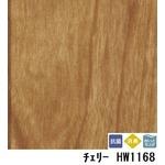 ペット対応 消臭快適フロア チェリー 板巾 約7.5cm 品番HW-1168 サイズ 182cm巾×5m