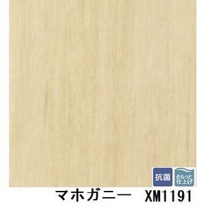 サンゲツ 住宅用クッションフロア 2m巾フロア マホガニー 品番XM-1191 サイズ 200cm巾×1m - 拡大画像