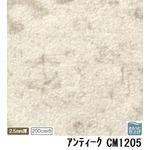 サンゲツ 店舗用クッションフロア アンティーク 品番CM-1205 サイズ 200cm巾×7m