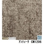 サンゲツ 店舗用クッションフロア アンティーク 品番CM-1206 サイズ 200cm巾×4m