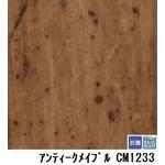 サンゲツ 店舗用クッションフロア アンティークメイプル 品番CM-1233 サイズ 182cm巾×8m