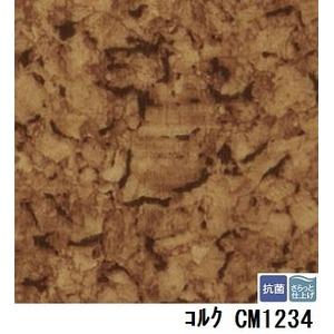 サンゲツ 店舗用クッションフロア コルク 品番CM-1234 サイズ 182cm巾×4m - 拡大画像