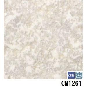 サンゲツ 店舗用クッションフロア プレーン 品番CM-1261 サイズ 180cm巾×6m - 拡大画像