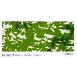 飛散防止ガラスフィルム サンゲツ GF-761 92cm巾 5m巻