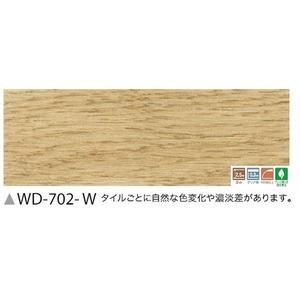フローリング調 ウッドタイル サンゲツ スピンオーク 24枚セット WD-702-W