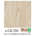 コンポジションタイル 50枚セット サンゲツ CA-701